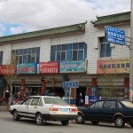 Influence of the Chinese in the town of Lhotse, Tibet