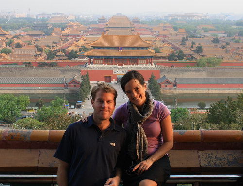 Forbidden City Four Nights in Beijing
