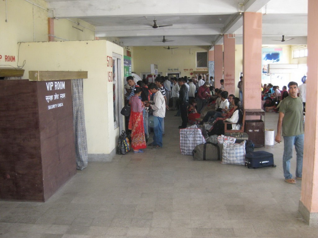 Airport Security Bhadrapur Airport 1024x768 The Worlds Most Interesting Airports